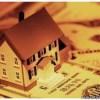Как составлять заявку в отдел ипотеки