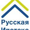 Русский Ипотечный банк (Военная ипотека)