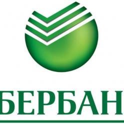 Сбербанк (ипотека с государственной поддержкой)