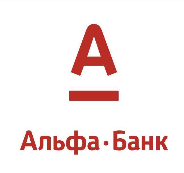 База Клиентов Сбербанка России